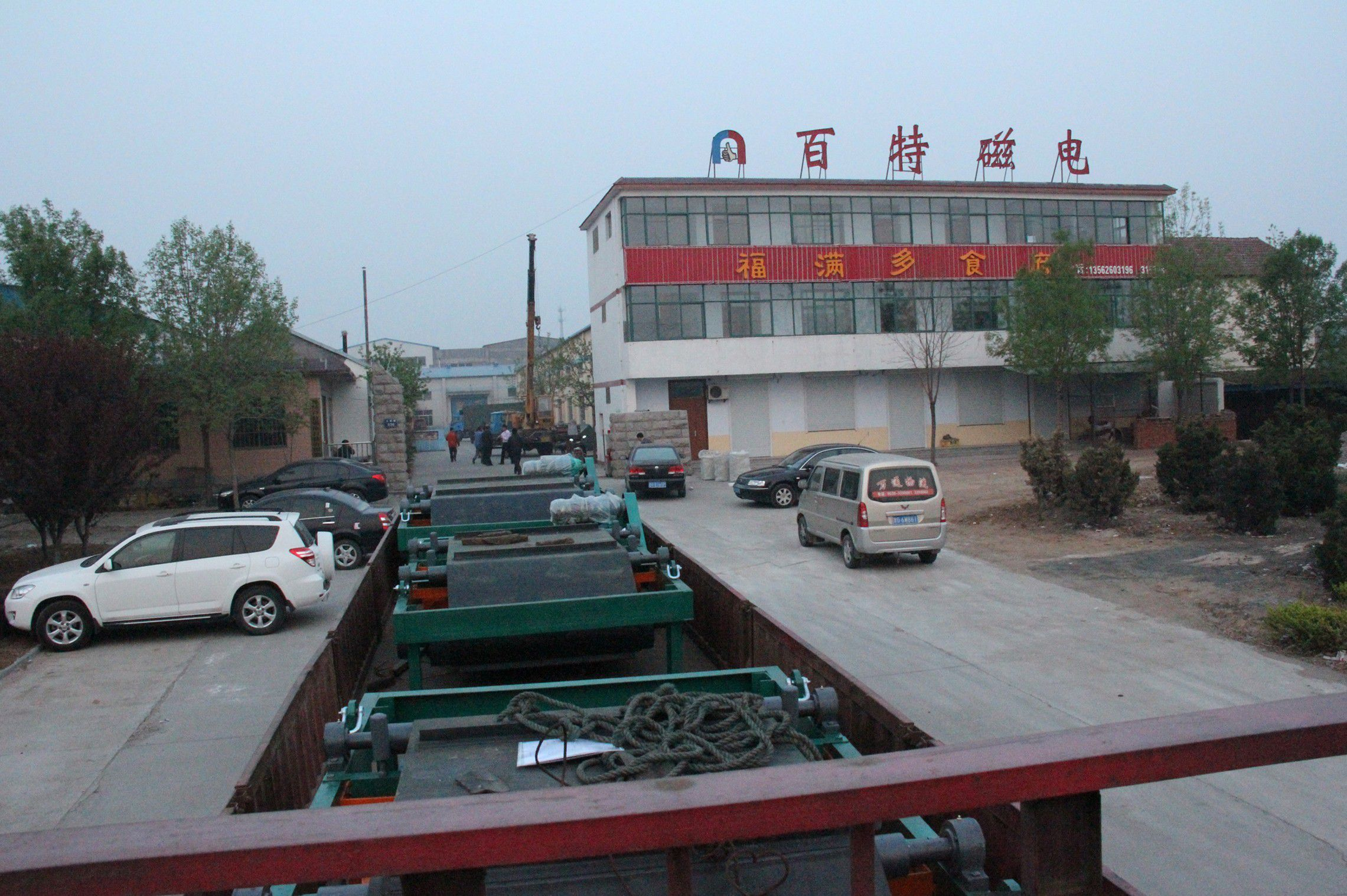 Electromagnetic separator-delivered to Qiya Aluminium Factory,Xinjiang Province